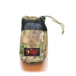 オレゴニアンキャンパー Oregonian Camper メスティンポーチ S カモ×ブラック|vic2