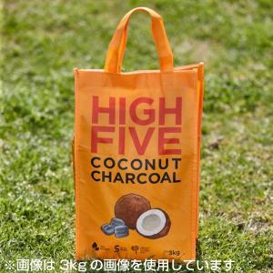 ハイファイブ High Five Coconut Charcoal Briquettes 10kg|vic2