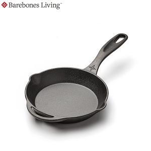 ベアーボーンズリビング Barebones Living スキレット 8インチ vic2