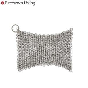 ベアーボーンズリビング Barebones Living チェーン メイル クリーナー vic2