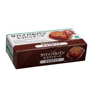 ミドリ安全 サバイバルパン チョコチップ/エコパッケージ|vic2