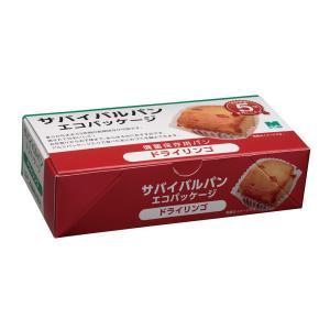 ミドリ安全 サバイバルパン ドライリンゴ/エコパッケージ|vic2