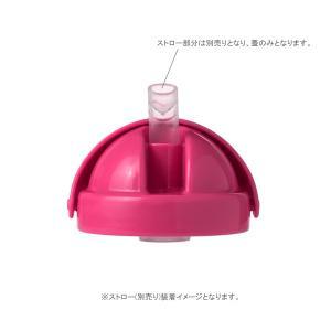 オクソー OXO Tot グロウ ストローカップコウカンヨウフタパーツ ピンク|vic2