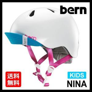 バーン Bern ヘルメット キッズ NINA Satin White キッズ ニーナ 子供用 ストライダー 自転車 vic2