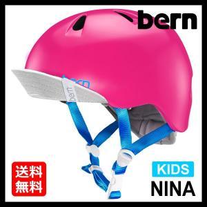 バーン Bern NINA Satin Hot Pink キッズ ヘルメット 子供用 ニーナ 自転車