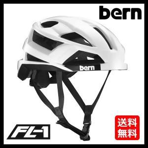 バーン Bern ヘルメット FL-1 Gloss White ヘルメット MIPS無し 自転車 メンズ エフエルワン vic2