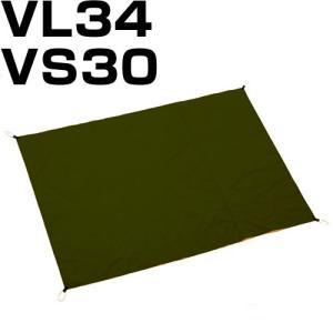 プロモンテ PUROMONTE VL34 VS30共通グラン...