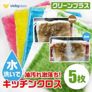 水洗いだけで油汚れがスルスル落ちる! パルプ製の繊維が濡れることで、繊維の束になり油汚れをからめ取っ...