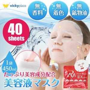 ハリ・ツヤ不足、乾燥などのお肌のお悩みに! 地厚なシートに保湿成分のプラセンタ、3種のコラーゲン、3...