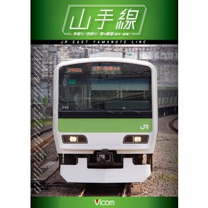 山手線 E231系500番台|vicom-store