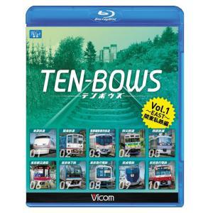 TEN-BOWS Vol.1 〜EAST〜 ブルーレイ ビコムストア vicom-store