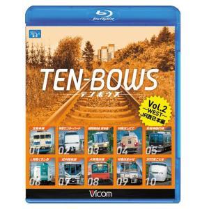 TEN-BOWS Vol.2 〜JR WEST〜 ブルーレイ ビコムストア  vicom-store