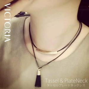 [セール]タッセル ネックレス プレートネックレス 重ね付け...