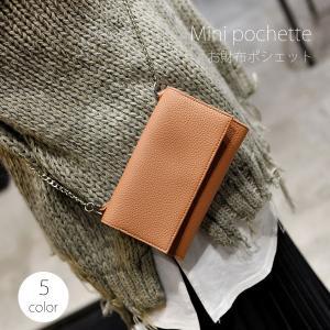 [セール]お財布ポシェット お財布バッグ ウォレットバッグ ...