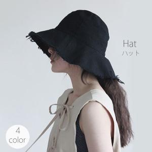 コットンハット レディース UVカット 帽子  かぶるだけでおしゃれな女性にしてくれるコットンハット...