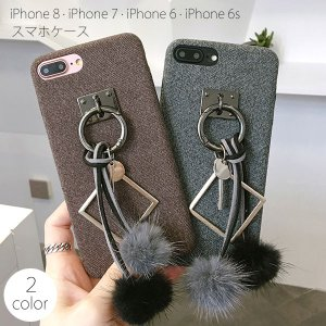 スマホケース スマホカバー ベーシック  人とは、違うスマホケースをお探しの方に最適です。iPhon...