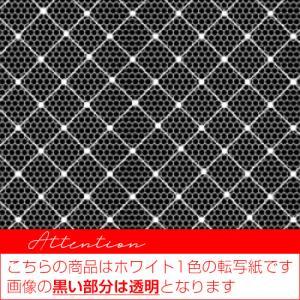 ポーセラーツ 転写紙 ファブリック TULLE (チュール・ホワイト)|victoriadesign