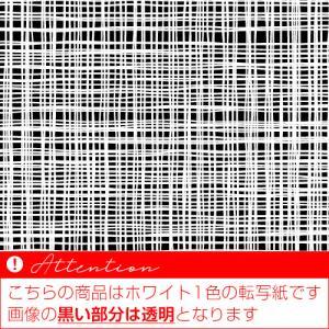 ポーセラーツ 転写紙 ファブリック HEMP (ヘンプ/麻・ホワイト)|victoriadesign