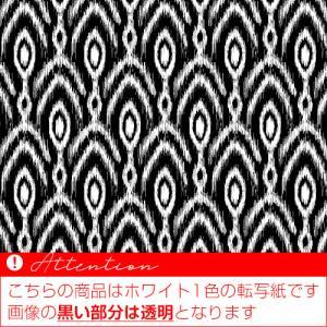 ポーセラーツ 転写紙 ネイティブ PEACOCK(ピーコック・ホワイト)|victoriadesign