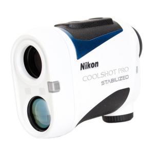 ニコン(Nikon) ゴルフ用レーザー距離計 クールショットプロ スタビライズド G-917 距離計測器 (Men's、Lady's)