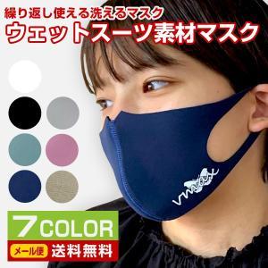 マスク型フェイスガード マスク 洗える 日本製 耳が痛くならない 伸縮性あり 在庫あり 自社製品