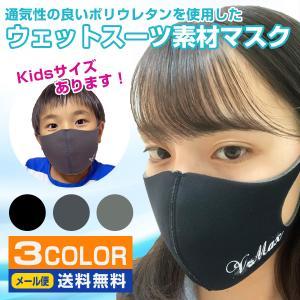 【通気性がよくなりました】マスク型フェイスガードドBタイプ マスク 洗える 日本製 耳が痛くならない...
