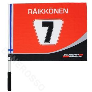フェラーリ SFチーム K.ライコネン #7 ハンドフラッグ レッド FE-ES-1815 victorylap