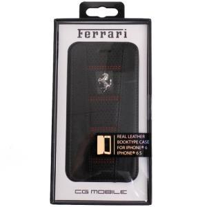 フェラーリ iPhone6/6s 458 レザー ドットブックタイプケース シルバーPH/ブラック FE458PFLBKP6BKR|victorylap