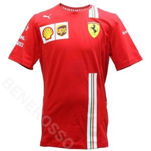 PUMA スクーデリア フェラーリ チーム Tシャツ 2021 レッド 763033-02|victorylap