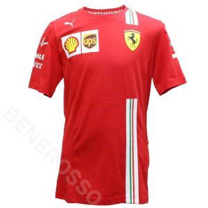 PUMA スクーデリア フェラーリ チーム C.ルクレール ドライバー Tシャツ 2021 レッド 763039-02|victorylap