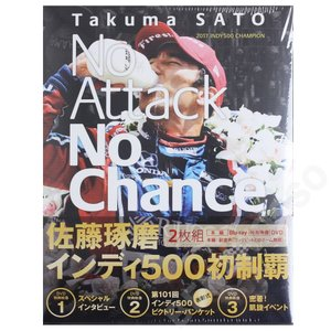 佐藤琢磨 インディ500初制覇 Blu-ray TCBD-0674 victorylap
