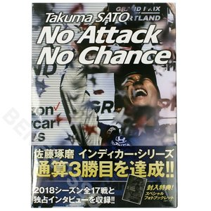 佐藤琢磨 No Attack No Chance DVD TCED-4351 victorylap