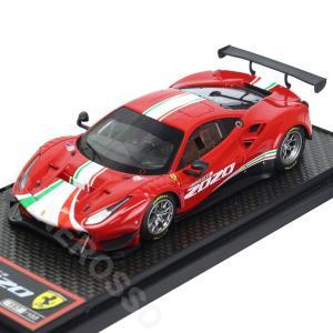 BBR MODELS 1/43スケール フェラーリ 488 GT3 Evo 2020 BBRC238|victorylap
