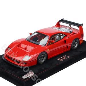 BBR MODELS 1/18スケール フェラーリ F40 ...