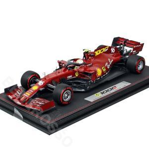 BBR MODELS 1/18スケール フェラーリ SF1000 トスカーナGP #16 C.ルクレール 2020 スペシャルカラー(ケース付)BBR161000DIE|victorylap