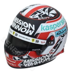 SPORTS MINILINE 1/2スケール ヘルメット C.ルクレール 2021 フェラーリ BELL-4100108|victorylap