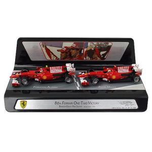 マテル 1/43スケール フェラーリ F10 2010 バーレーンGP 80th FERRARI ONE-TWO VICTORY 2台セット MT7423V|victorylap