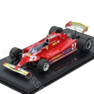 TOPMARQUES 1/18スケール フェラーリ 126CX #27 G.ヴィルヌーブ (ケース付) GRP076A-C|victorylap