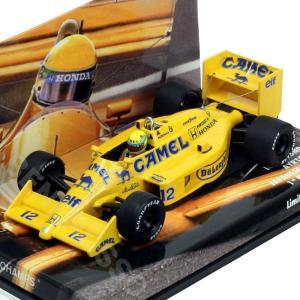 MINICHAMPS 1/43スケール ロータスホンダ 99T A.セナ 1987 日本GP 413870112 デカール加工|victorylap