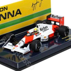 MINICHAMPS 1/43スケール マクラーレン ホンダ MP4/5B A.セナ 1990 モナコGP Winner 547904127|victorylap