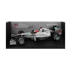 MINICHAMPS 1/18スケール メルセデスGP ショーカー M.シューマッハ 2010 150100073 victorylap