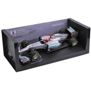 MINICHAMPS 1/18スケール メルセデス AMG ペトロナス F1チーム W03 2012 #7 M.シューマッハ ヨーロッパGP ラストポディウム 110120207 victorylap