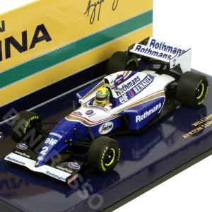 MINICHAMPS 1/43スケール ウイリアムズ ルノー FW16 A.セナ 1994 パシフィックGP セナコレクション 547940202 デカール加工|victorylap