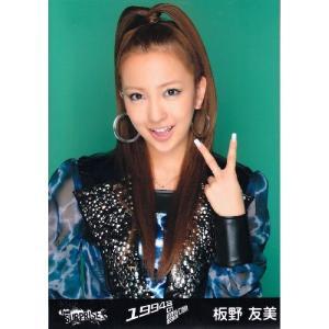 【中古】【生写真】 板野友美 AKB48 1994年の雷鳴 パチンコ3|video-land-mickey