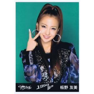 【中古】【生写真】 板野友美 AKB48 1994年の雷鳴 一般c|video-land-mickey