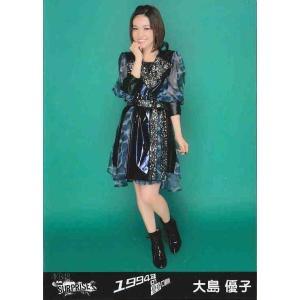 【中古】【生写真】 大島優子 AKB48 1994年の雷鳴 一般 e|video-land-mickey