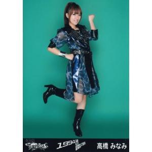 【中古】【生写真】 高橋みなみ AKB48 1994年の雷鳴 パチンコ3|video-land-mickey