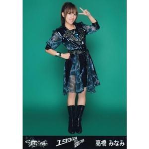 【中古】【生写真】 高橋みなみ AKB48 1994年の雷鳴 パチンコ4|video-land-mickey