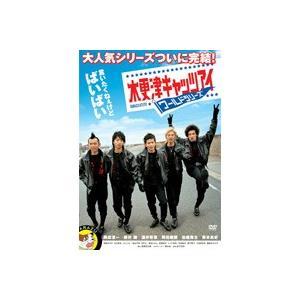【中古】木更津キャッツアイワールドシリーズ b17935/ABCD-10483【中古DVDレンタル専...
