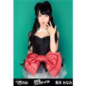 【中古】【生写真】 峯岸みなみ AKB48 AKBフェスティバル 一般b|video-land-mickey